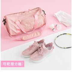 MaGari TT1 travel/sports dual-use bag (แยกส่วนแห้งและเปียก)
