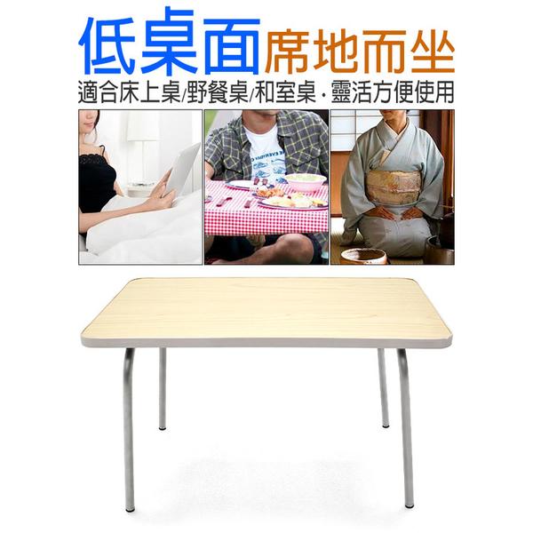 โต๊ะพับธรรมดา