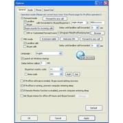 ตู้คอนเทนเนอร์ Regintech M-Office PSTN และ Skype