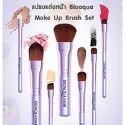 ชุดแปรงแต่งหน้า 7 ชิ้น Bioaqua Make Up Brush Set