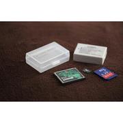 กล่องเก็บแบตเตอรี่ / เมมโมรี่การ์ด (รหัสสินค้า : XJ-002)