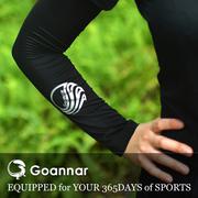 Goannar แขนแขนกีฬา