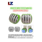Liang Zuo Apple Photocatalyst ไฟไนท์ไลท์ยุง