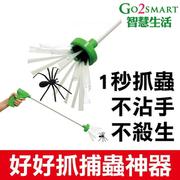 [Go2Smart Smart Life] จับภาพสิ่งประดิษฐ์แมลงเป็นเวลา 1 วินาทีคว้าฟันจับแมลงฆ่าแมลงจับแมลงจับผีเสื้อจับแมลงสาบจับแมลงสาบและไม่จับยุงได้