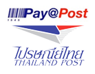logo_pay_payatpost