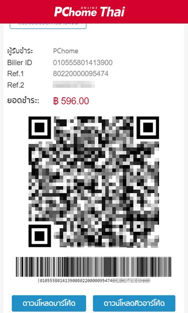 """STEP 01. เลือกวิธีการชำระเงินแบบ """"ATM/เอ็มแบงก์กิ้ง"""" แล้วคลิกชำระเงิน เมื่อตรวจสอบข้อมูลการสั่งซื้อแล้ว โปรดเลือกว่าคุณต้องการจ่ายผ่านธนาคารกรุงเทพ หรือเอทีเอ็ม โมบายแบงค์กิ้ง ไอแบงค์กิ้ง ของธนาคารอื่นที่ร่วมให้บริการ หรือต้องการชำระที่เคาน์เตอร์ (ธนาคารกสิกร สแกนผ่านแอพเท่านั้น) ช่องทางการชำระเงิน"""